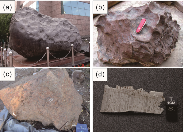 The three meteorites: (A) 28 tons; found in 1898 / (B) 430-kg 乌拉斯台 found in 2004 / (C) 5.3 tons, found in 2011 / (D) A slice of the 5.3-ton specimen / image from: Aletai: The longest meteorite strewn field on Earth WANG KeChao, HSU WeiBiao